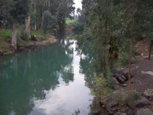 """Peaceful """"Yardenit"""" Jordan River baptism site"""
